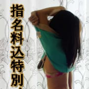 大阪人妻コレクションのクーポン写真