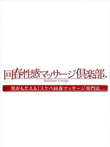 みく|大阪回春性感マッサージ倶楽部 - 難波風俗