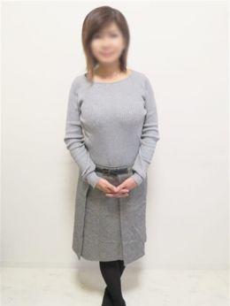 めぐみ   熟女総本店 - 十三風俗