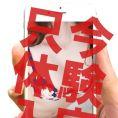 桜木 まな|大阪泡洗体メンズエステ