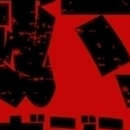「消滅寸前!?熟女家マガジンが755に登場!!登録したらいいこと有るかも・・」09/25(月) 12:02   熟女家 東大阪PR店のお得なニュース