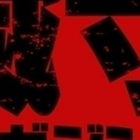 「消滅寸前!?熟女家マガジンが755に登場!!登録したらいいこと有るかも・・」01/12(金) 20:38 | 熟女家 東大阪店(布施・長田)のお得なニュース