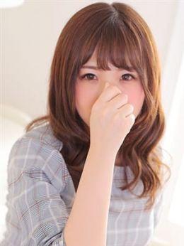 みき | にゃんだフルボッキ 梅田店 - 梅田風俗