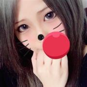 ここ|にゃんだフルボッキ 梅田店 - 新大阪風俗