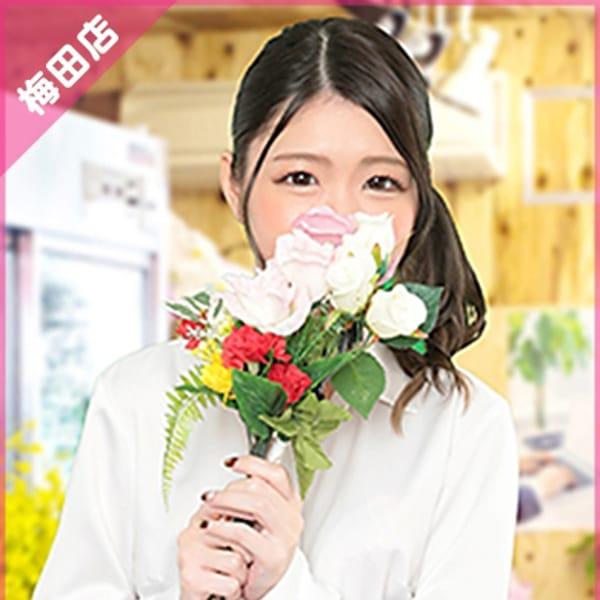 るい【キレカワ系愛嬌抜群】