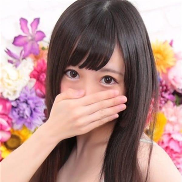 ちろる|Skawaii(エスカワ)大阪 - 難波派遣型風俗