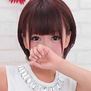 きらり|Skawaii(エスカワ)大阪 - 難波派遣型風俗