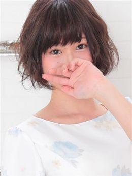 れいら | Skawaii(エスカワ)大阪 - 難波風俗