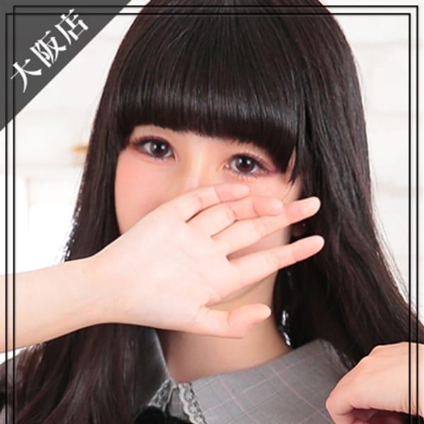 さき【キレカワ系ルックス抜群☆】 | Skawaii(エスカワ)大阪(難波)