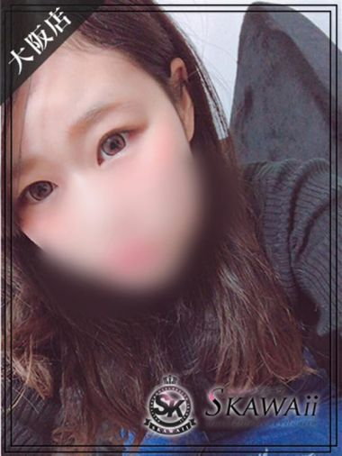 かい|Skawaii(エスカワ)大阪 - 難波風俗