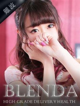 杉本 あずさ | club BLENDA - 新大阪風俗