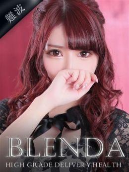 若菜 リンカ | club BLENDA - 新大阪風俗
