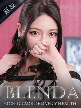 速水 ヒメカ | club BLENDA - 新大阪風俗