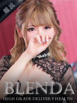 花梨 うらら | club BLENDA - 新大阪風俗