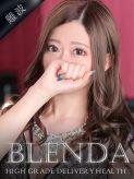 道明寺 セリナ|club BLENDAでおすすめの女の子