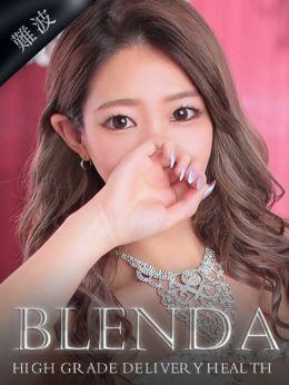 黒木 ノア | club BLENDA - 新大阪風俗