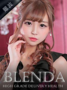 荒木 まどか | club BLENDA - 新大阪風俗