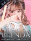宮園 キラリ|club BLENDAでおすすめの女の子