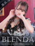 愛羅 みつり|club BLENDAでおすすめの女の子