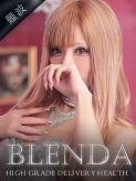 銀河 コスモ|club BLENDAでおすすめの女の子