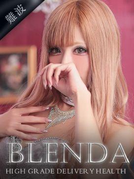 銀河 コスモ|club BLENDAで評判の女の子