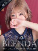 目黒 あんず|club BLENDAでおすすめの女の子