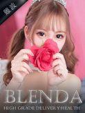 王宮 ティアラ|club BLENDAでおすすめの女の子