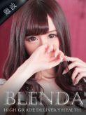 八月一日 エリザ|club BLENDAでおすすめの女の子