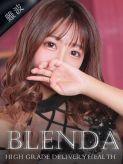 一ノ瀬 ゆりか|club BLENDAでおすすめの女の子
