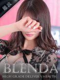 輝夜 フジコ|club BLENDAでおすすめの女の子