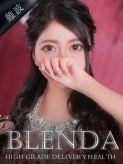 桃井 まりえ|club BLENDAでおすすめの女の子