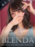 蓮美 スイレン|club BLENDAでおすすめの女の子