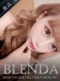 愛内 レア club BLENDAでおすすめの女の子