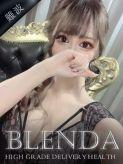 姫宮 りんか club BLENDAでおすすめの女の子