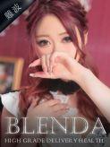 一条 レイカ|club BLENDAでおすすめの女の子