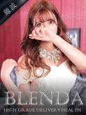 奏 キラメキ|club BLENDAでおすすめの女の子