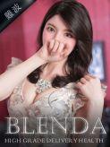 天美 エデン club BLENDAでおすすめの女の子