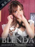 朱莉 マイ|club BLENDAでおすすめの女の子