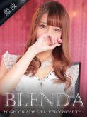 叶恋 ケイト|club BLENDAでおすすめの女の子
