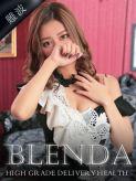 新城 ティナ|club BLENDAでおすすめの女の子