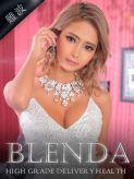 優姫 かのん|club BLENDAでおすすめの女の子