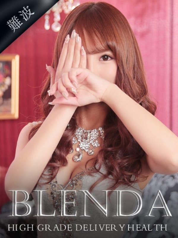 椿 リア(club BLENDA)のプロフ写真1枚目