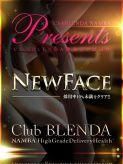 冬月 まり club BLENDAでおすすめの女の子
