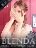 一途 ツキア|club BLENDAでおすすめの女の子