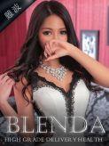 宝華 キアラ club BLENDAでおすすめの女の子