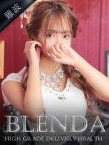 桜井 とあ|club BLENDAでおすすめの女の子