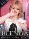 黒羽 テディ|club BLENDAでおすすめの女の子
