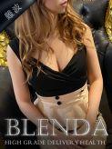 永瀬 かなで|club BLENDAでおすすめの女の子