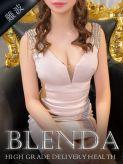 蒼井 マリン|club BLENDAでおすすめの女の子