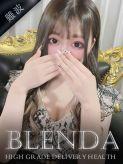 叶愛 アン club BLENDAでおすすめの女の子